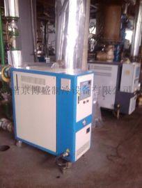 西安模溫機,西安水溫機,西安油溫機