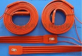 进口加热毯/进口加热片/硅橡胶电加热片/硅橡胶电加热带/硅橡胶电加热器/硅橡胶电加热毯