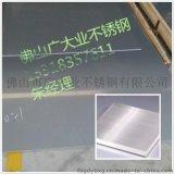 304材质0Cr18Ni9不锈钢板材批发