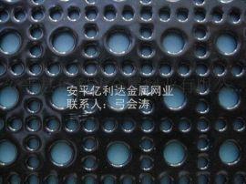 铁领牌金属板网系列-异型冲孔网