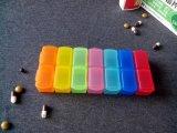 厂家直销-中高档塑料药盒 7天14格彩色药盒 可印刷LOGO