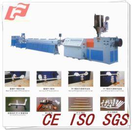 PP-R冷/热水管材生产线设备