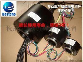 厂家直销过孔导电滑环、孔径70mm旋转导电接头,空心轴滑环