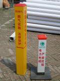 厂家直销110mm电力标志桩燃气管道标志桩橡胶地贴标志砖拉线保护管