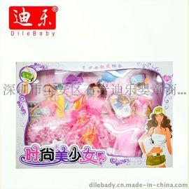 芭比娃娃 超低价供应 芭芘美少女 3姐妹 儿童玩具批发 厂家直销 玩具礼品 动漫玩具