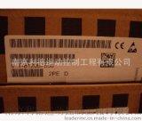 西门子 单电机模块 6SL3120-1TE21-0AA4 模块 西门子模块