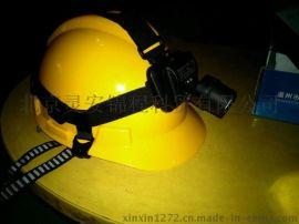 防爆照明设备,防爆头灯