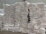 工业盐白色结晶体 天津工业盐 质优价廉 货源充足