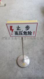 石家庄金淼电力生产销售语音禁止标志牌