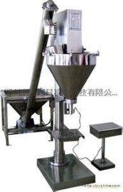 粉末包装机|粉剂包装机|粉体包装机|粉剂灌装机