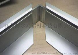 供应光伏组件太阳能铝支架型材 太阳能铝型材厂家
