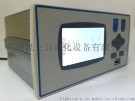 厂价直销包邮昆仑天辰XSR21R系列无纸记录仪