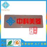 中山廠銷售 醫療電器商標定制水晶滴膠標牌加工絲印滴塑標貼