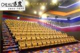 (赤虎品牌)中影電影院座椅連鎖影視劇場座椅影院椅會議室連排劇院椅