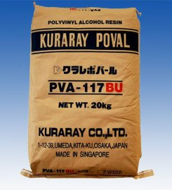 顺科包装黄色牛皮纸袋25公斤专用包装
