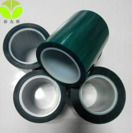 供应 PET绿色高温胶带