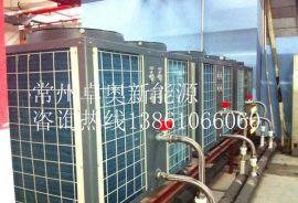 7P空气能热水器商用机 工地节能热水设备安装