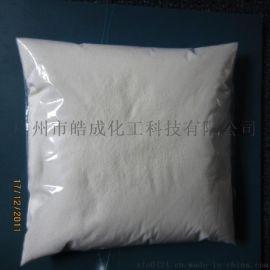 高纯芥酸酰胺 进口酰胺蜡 塑料油墨爽滑剂助剂