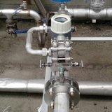 多参量弯管流量计 气体流量计 蒸汽流量计 自带温压补偿