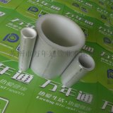 河北阻氧型铝合金衬塑PE-RT复合管厂家直销/价格优惠
