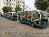 LK-O4四轮电动车