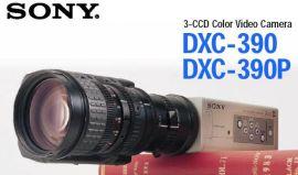 索尼多功能高清视频会议摄像机DXC-390P/390