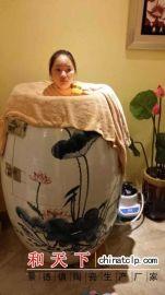 陶瓷泡澡缸美容院专用SPA负离子巴马汗蒸浴缸养生缸定制
