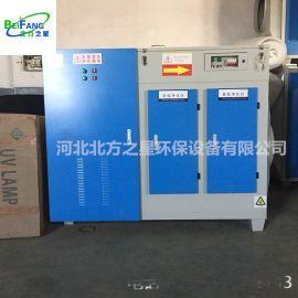 UV光氧催化废气处理设备等离子废气净化器光氧催化喷漆设备一体机