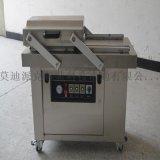 豆乾真空封口包裝機 休閒食品真空包裝機 雙室400型真空包裝機械
