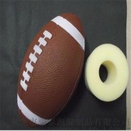 PU发泡海绵厂定制 PU灌注玩具海绵球 PU彩色橄榄球