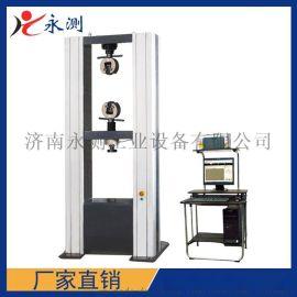 济南永测WDW-100E汽车刹车片剪切强度试验机