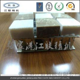 RB廠家直供鋁蜂窩板 鋁蜂窩芯 石材蜂窩板 復合蜂窩板