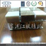 RB廠家直供鋁蜂窩板 鋁蜂窩芯 石材蜂窩板 複合蜂窩板