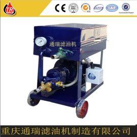 BK压力式板框式滤油机