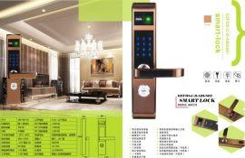 佳德智能锁 防盗门锁 家用电子密码锁 不锈钢门锁