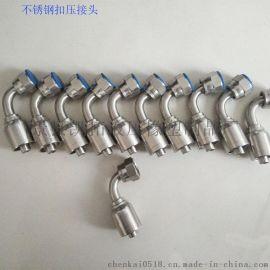不锈钢胶管接头@固阳不锈钢胶管接头@不锈钢胶管接头低价**