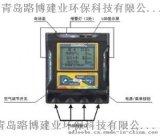 日本新宇宙XA-4400复合气体检测仪