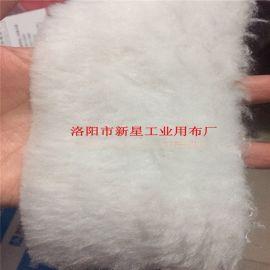 污水处理纤维长毛滤布聚酯纤维滤布长毛绒滤布河南新星
