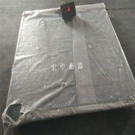 浙江0.8x0.8m电子平台秤价格