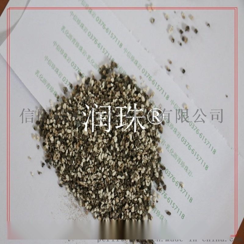 乳化沥青胶结剂膨胀珍珠岩