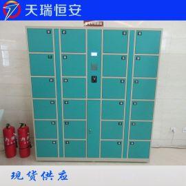 北京天瑞恒安二维码扫描智能储物柜二维码物证柜