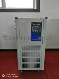 DLSB系列低温冷却液循环泵性能先进、质量可靠