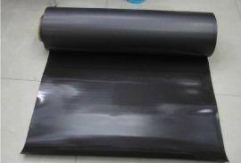 工厂直销橡胶磁性贴 橡胶磁条 磁性卷才 磁性冰箱贴 背胶磁橡胶磁 举报