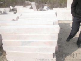 各种大理石半成品 石头工艺品可提供规格定做