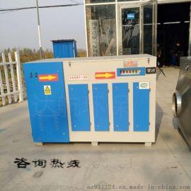 uv光氧等离子废气一体机工业烟雾净化器voc废气处理设备