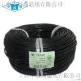 伺服电机 步进电机引出线 YGZF 硅橡胶多芯电缆耐温可达200°