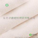 原生態6安有機棉布21s/2×10s  51*40環保棉布胚布工廠現貨