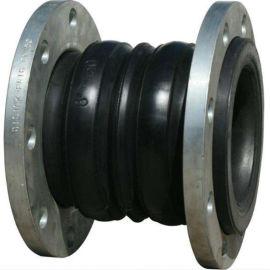 本溪加工 伸缩橡胶软接头 橡胶膨胀节 品质优良