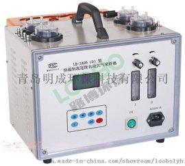 黃曉明道歉 採集有害氣體樣品的2400型恆溫恆流連續自動大氣採樣器