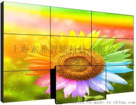 上海拼接屏厂家会议室背景墙三星55寸液晶拼接墙厂家